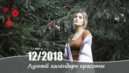 производственный календарь башкортостана на 2019 год