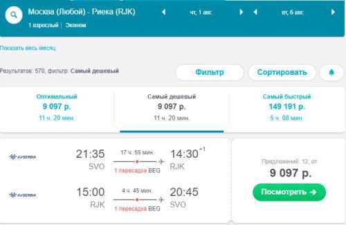 рабочая виза в испанию для россиян в 2019 году: как получить, список документов, сроки оформления и стоимость